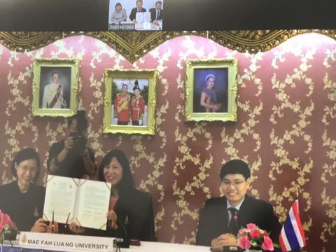 中醫學院與泰國清萊皇太后大學3.jpg
