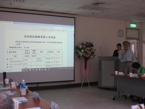 全國中醫醫學校院7.jpg
