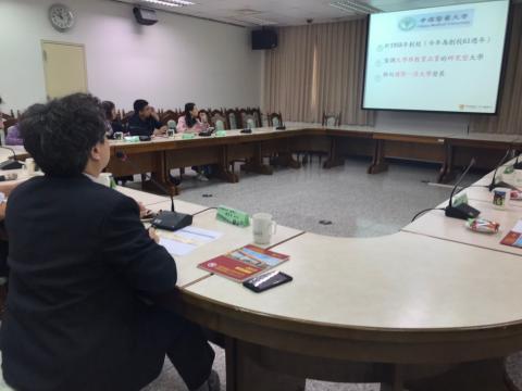 華商教育集團學術交流參訪4.jpg