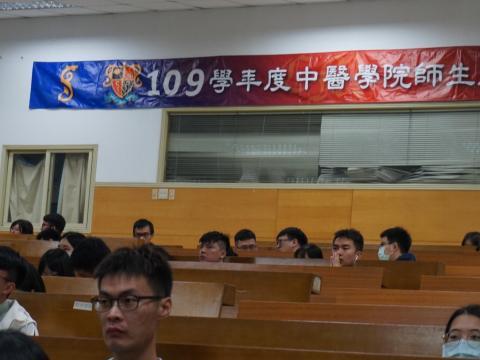 109學年度中醫學院師生座談會2.jpg