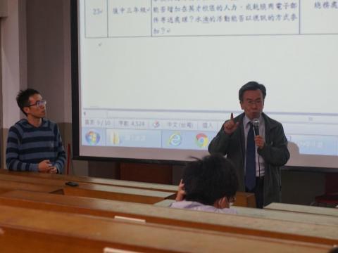 109學年度中醫學院師生座談會7.jpg